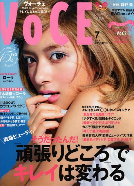 Voce July 2013