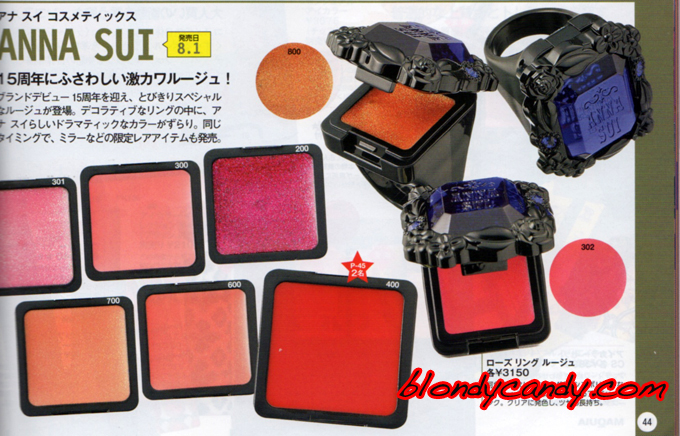anna-sui-fall-makeup-2013