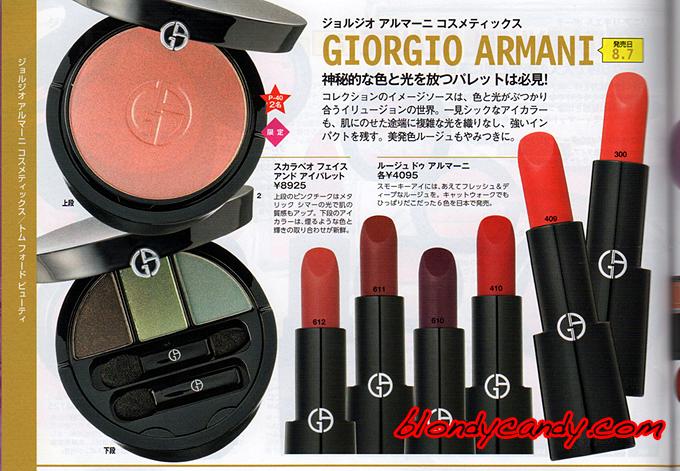 armani-fall-2013-makeup-collection