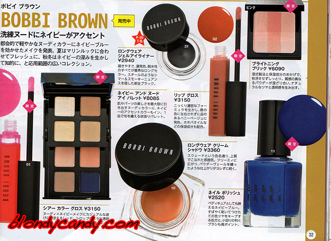 bobbi-brown-fall-2013