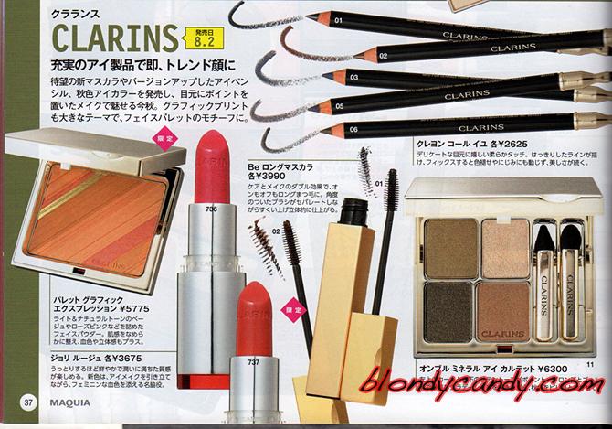 clarins-fall-2013-makeup
