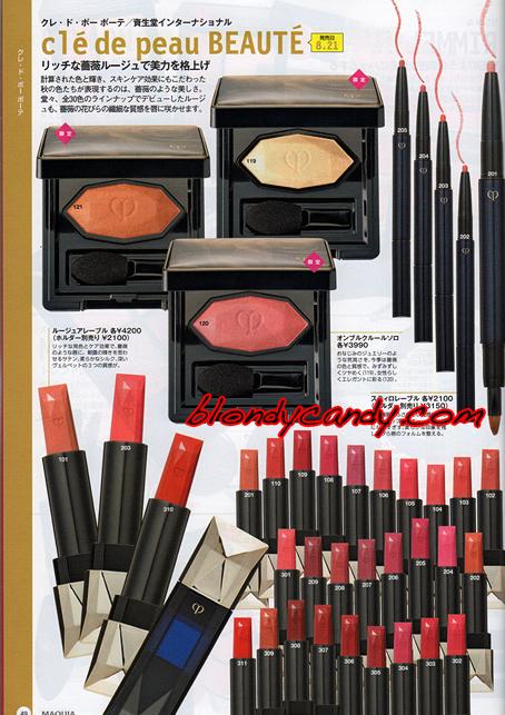 cle-de-peau-fall-makeup-2013