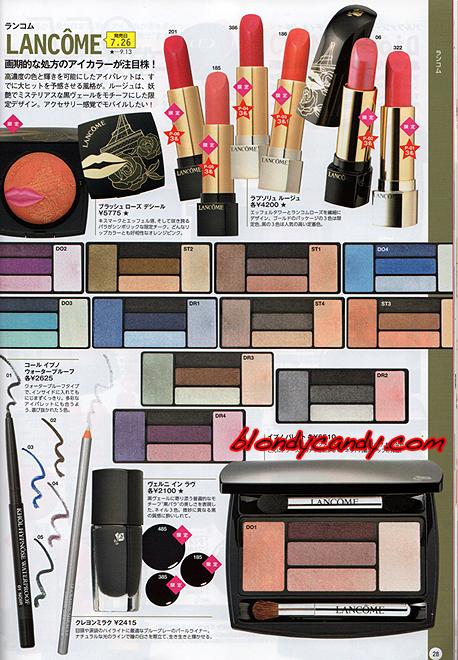 lancome-fall-makeup-collection-2013