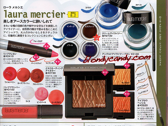 laura-mercier-fall-2013-makeup
