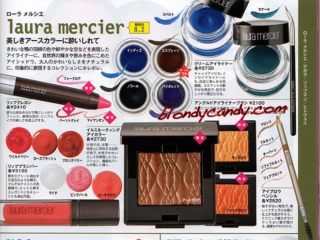 laura-mercier-fall-2013-makeup