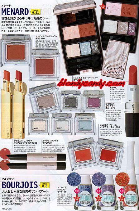 menard-fall-2013-makeup