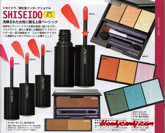 shiseido-fall-2013-makeup