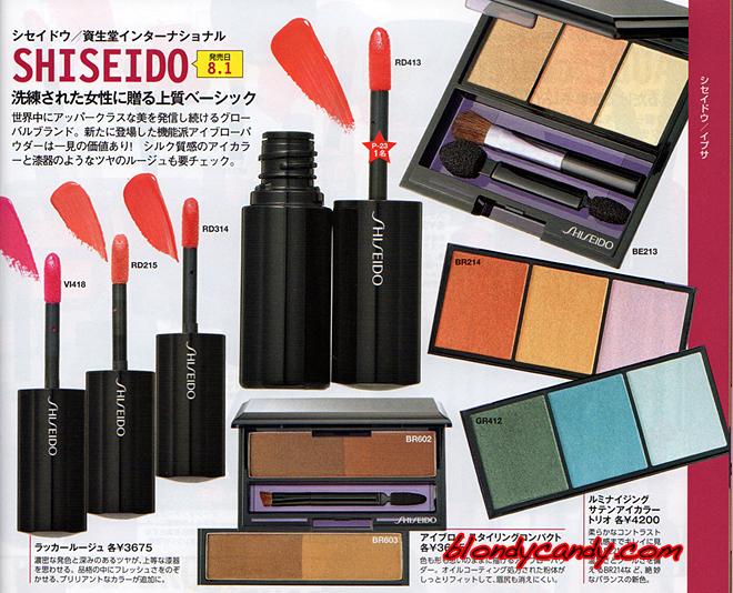 shiseido-fall-2013-makeup