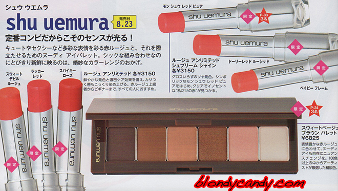 shu-uemura-fall-2013-collection