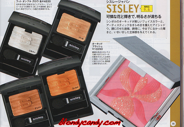sisleyfall-2013-makeup
