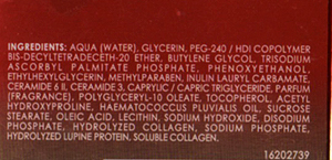 Astalift Jelly Aquarysta Ingredients