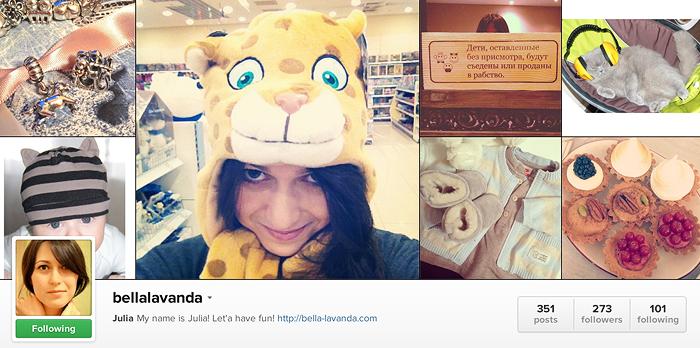 beauty-bloggers-instagram.jpg