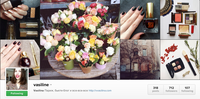 beauty-bloggers-instagram